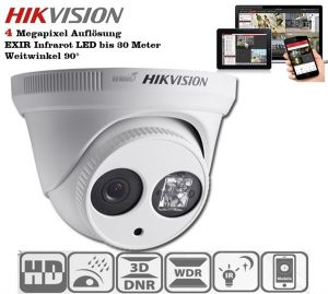 IP камера HikVision DS-2CD2342WD-I 4mm
