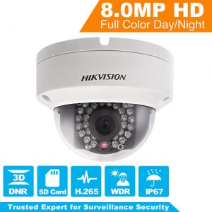 IP камера HikVision DS-2CD2512F-I